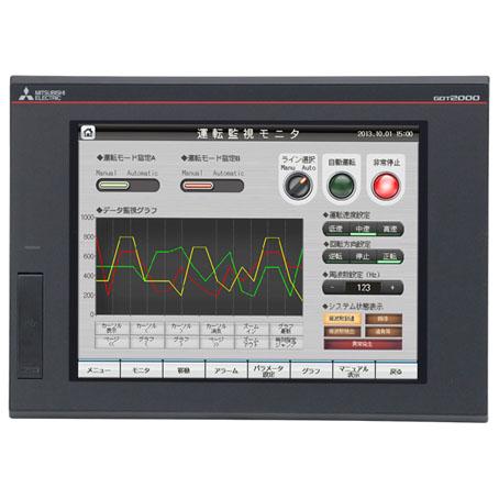 GT2308-VTBA 三菱8.4寸 AC电源触摸屏 GT2308-VTBA价格低 批发销售