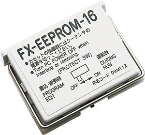 三菱PLC 程序储存模块FX-EEPROM-4 FX-EEPROM-8 FX-EEPROM-16价格