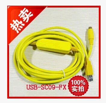 三菱FX系列PLC下载线USB-SC09-FX编程电缆 支持WIN7