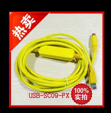 USB-SC09-FX三菱PLC下载线 三菱FX系列编程电缆USB-SC09