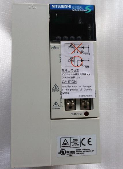 MR-J2S-350A 三菱伺服驱动器 MR-J2S-350A价格